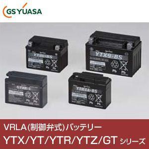 (在庫有 即納) YT12A-BS GSユアサ バイク用バッテリー ハヤブサ 隼 GSX1300R スカイウェブ バンディット (YT12A-BS-GY-C)|e-connect