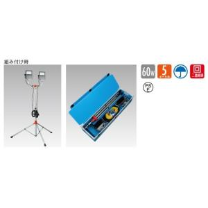 LEVX-10S ハタヤリミテッド 防災用 60W LED投光器 60W×2 防雨型 100V 5m 接地付|e-connect