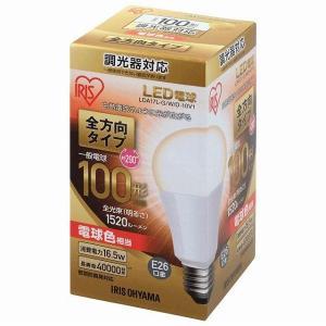 アイリスオーヤマ LED電球 E26 全方向 調光 100形相当 電球色 LDA17L-G/W/D-10V1 (567859)|e-connect