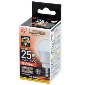 アイリスオーヤマ LED電球 E17 広配光 25形相当 電球色 LDA2L-G-E17-2T5 (567970)|e-connect