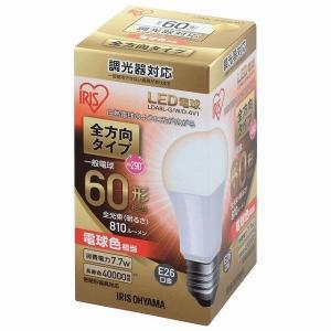 アイリスオーヤマ LED電球 E26 全方向 調光 60形相当 電球色 LDA8L-G/W/D-6V1 (567857) e-connect