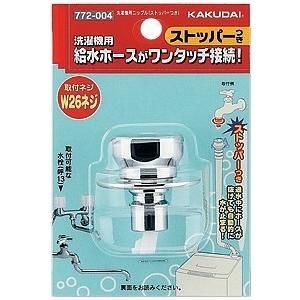 772-004 カクダイ 洗濯機用ニップル(ス...の関連商品1