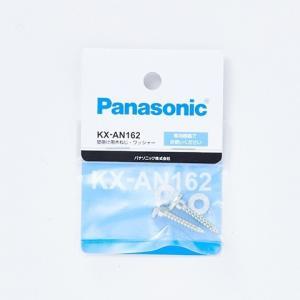 KX-AN162 パナソニック