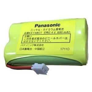 KX-FAN37 パナソニック e-connect