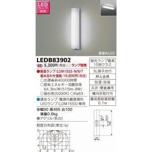 LEDB83902 東芝 ポーチライト LED