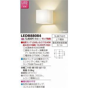 LEDB88084 東芝 ブラケット LED