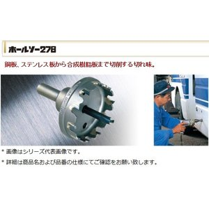 278018 ミヤナガ ホールソー278 18mm 有効長4mm MIYANAGA|e-connect