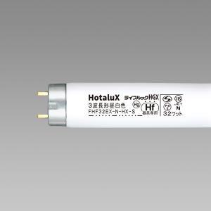 FHF32EX-N-HX-S NEC ライフルック Hf 直管蛍光灯 3波長形昼白色|e-connect