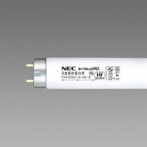 【25本セット】 FHF32EX-N-HX-S NEC ライフルック Hf 直管蛍光灯 3波長形昼白色 e-connect