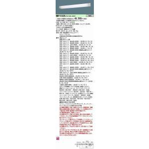 NNF41825LT9 パナソニック ブラケット