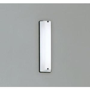 ポーチライト LED(昼白色) 屋外 玄関 オーデリック OG254462|e-connect