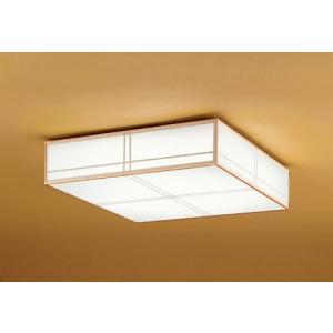 和風シーリングライト LED(調色) 〜12畳 天井照明 和室 オーデリック OL251591|e-connect