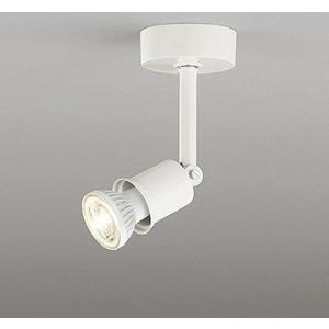 スポットライト 白熱灯 オーデリック OS047052|e-connect