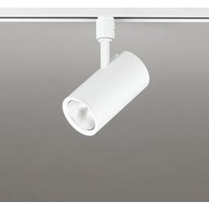 OS256435 オーデリック レール用スポットライト LED(昼白色)