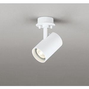 スポットライト LED オーデリック OS256491 White Gear|e-connect