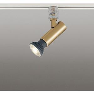 OS256524 オーデリック レール用スポットライト ゴールド ランプ別売 e-connect