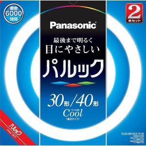 FCL30・40ECW/XF2/2K パナソニック 丸形蛍光灯 30/40形 クール色 (G10q) (FCL3040ECWX2KF 同等品)|e-connect