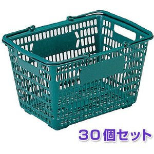 【30個セット】 (メーカー直送) サンショップカーゴ 17L 30個セット サンコー スーパーカゴ 三甲 グリーン (101791)