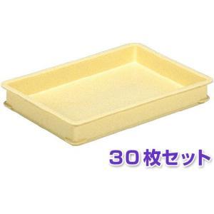 【30個セット】 (メーカー直送) ばんじゅうB 30個セット サンコー 三甲 クリーム (201102)