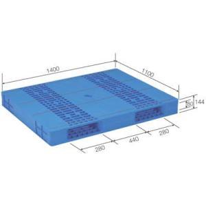(メーカー直送) LX-1114R2-3 サンコー プラスチックパレット 三甲 ブルー (プラパレ) e-connect