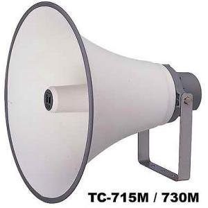 TC-715AM TOA ホーンスピーカー 15W トランス付|e-connect