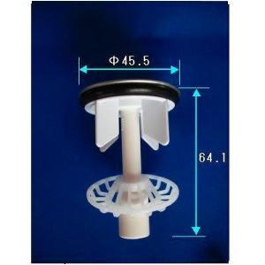 W87121R TOTO 洗面所部品 洗面化粧台 ストレーナ付排水栓|e-connect
