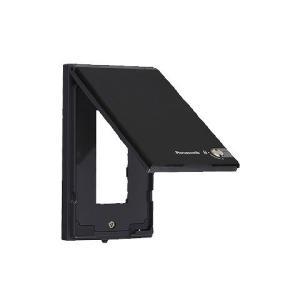 WTF7983B パナソニック 防雨薄型コンセントガードプレート(簡易鍵付) ブラック 3コ用 e-connect