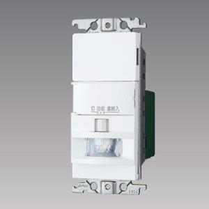 WTK1811W 後継品 WTK1811WK パナソニック かってにスイッチ 壁取付熱線センサ付自動スイッチ ホワイト e-connect