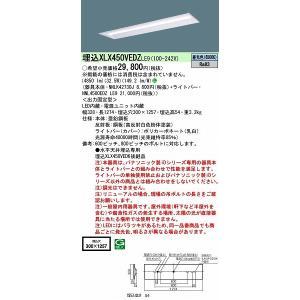 XLX450VEDZLE9 パナソニック 埋込ベースライト LED(昼光色) (XLX450VEDZ LE9) e-connect