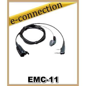 EMC-11(EMC11) イヤホン付クリップ...の関連商品9