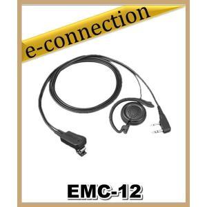 EMC-12(EMC12) イヤホン付クリッ...の関連商品10