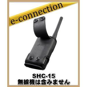 SHC-15(SHC15) YAESU 八重洲...の関連商品5