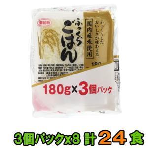 ふっくらとしたおいしさが味わえます! 国内産米使用 地球に優しいエコロジーパック  内容量:180g...