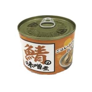 セイウ 鯖のみそ煮 200g 24缶  サバカン  『送料無料(沖縄・離島除く)』|e-convini