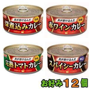 いなば 具が溶け込んだカレー 缶詰 165g お好み12個 (3缶単位選択) 『送料無料(沖縄・離島除く)』 e-convini