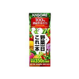 カゴメ 野菜1日これ1本 200ml  24本×2ケース(48本) 『送料無料(沖縄・離島除く)』|e-convini