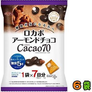 正栄デリシィ ロカボアーモンドチョコ カカオ70 (7P) 6袋 『送料無料(沖縄・離島除く)』 e-convini