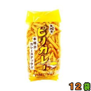天狗製菓 ピリカレー 95g 1ケース(12袋) 『送料無料(沖縄・離島除く)』 e-convini