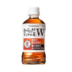 コカコーラ からだすこやか茶W 350ml 1ケース(24本)『ギフト』 『送料無料(沖縄・離島除く)』|e-convini