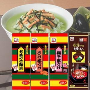 永谷園 お茶漬け・松茸の味お吸い物 お好み4個 ぽかぽか 『ネコポス送料無料』|e-convini