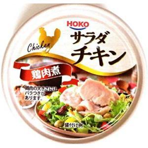 宝幸 サラダチキン 70g 24缶 『送料無料』 e-convini