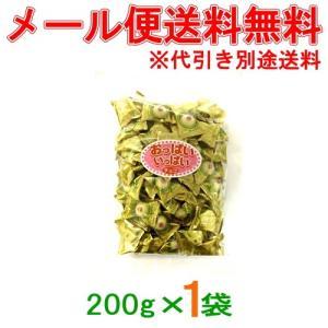 ユウカ おっぱいチョコ 200g 1袋   【ゆうパケット送料無料(代引き別途送料)】|e-convini