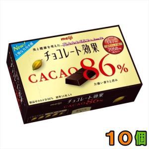 『提携会社直送品』  明治  チョコレート効果 カカオ86% BOX(70g) 10個 『送料無料(...