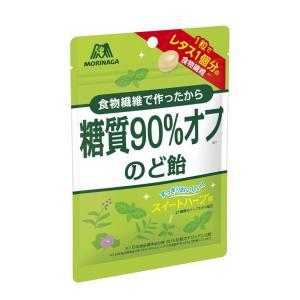 森永製菓 糖質90%オフのど飴 64g 14袋  『送料無料(沖縄・離島除く)』