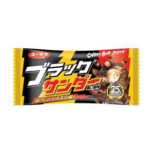 3月上旬入荷★有楽製菓 ブラックサンダー 10個 『ネコポス送料無料』