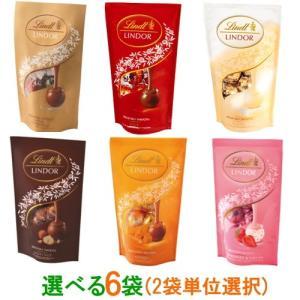 リンツ リンドールチョコ ●60g●(5P) 選べる6袋(2袋単位選択) 『チョコ・お菓子』 『送料...