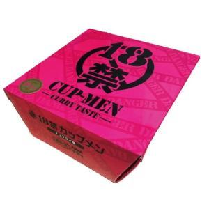 磯山商事 18禁カップ麺(カレーラーメン)85g 1個 『送料無料(離島・沖縄は除く)』|e-convini