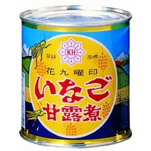 原田商店 いなご甘露煮 缶 150g(大容量) 1個 『送料無料(沖縄・離島除く)』|e-convini