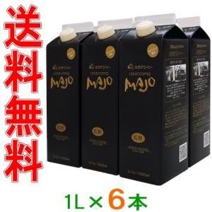 ミカド珈琲 MAJOリキッドコーヒー 低糖 1L(1000ml) 1ケース(6本)   『送料無料(沖縄・離島除く)』|e-convini
