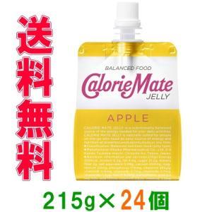 大塚製薬 カロリーメイトゼリー アップル味 2...の関連商品3